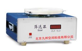 谷物筛选器生产,谷物筛选器厂家