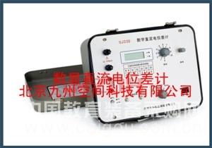 数显直流电位差计生产,数显直流电位差计厂家