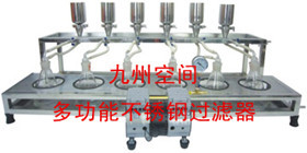 多功能不锈钢过滤器生产,多功能不锈钢过滤器厂家