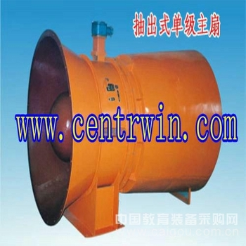 煤矿地面用防爆抽出式轴流通风机 型号:DE/E8CZ10-15