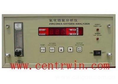 氧化锆氧分析仪/氧化锆氧含量分析仪 型号:XFZO-302