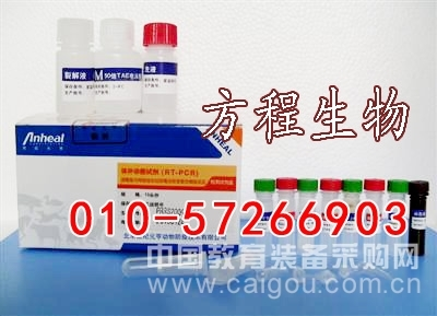 大鼠内毒素 ET ELISA Kit代测/价格说明书