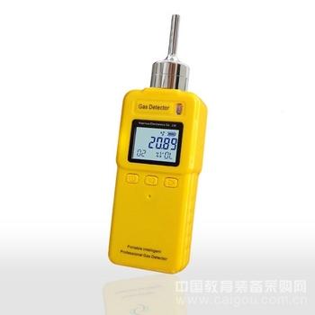 手持式三氯甲烷报警仪
