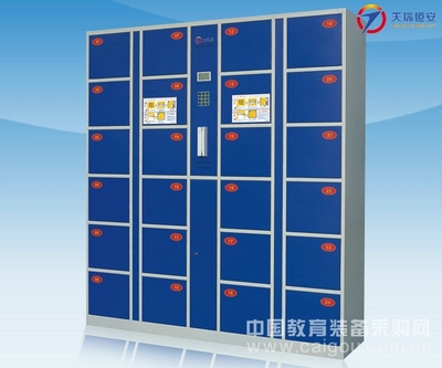收费式电子柜寄存,收费式自助寄存柜