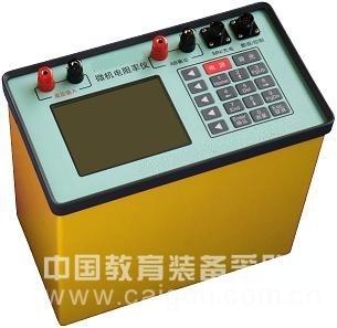 电阻率仪/电阻率计