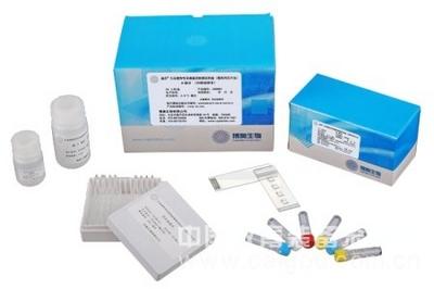 大鼠促肾上皮质激素释放激素(CRH)ELISA试剂盒