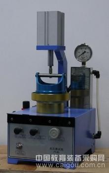 自动水压测试机 面料水压测试设备 水压检测仪 型号:HAD-128