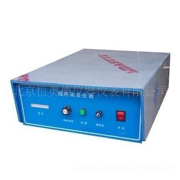 超声波发生器/超声波发生仪  型号:SKES-1005F