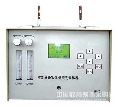 智能双路低流量空气采样器/双路低流量空气采样器 /双路空气采样器   型号:YTY-TWA-300N