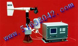 船舶气象仪/船舶气象站(风向,风速,温度,湿度)  型号:HYY-XZC2-2G