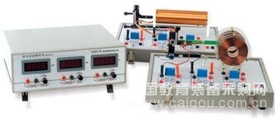 霍尔效应组合实验仪/霍耳效应实验仪  型号;HAD-4512B