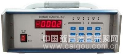 磁场强度测试仪/数字智能化磁场强度测试系统  型号:HAD-8650