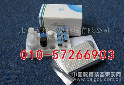人血小板碱性蛋白 ELISA血清检测/PBP/CXCL7 北京ELISA Kit代测