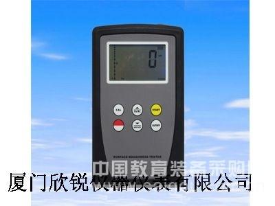 SRT6100粗糙度仪SRT-6100