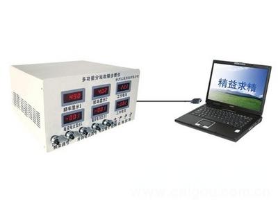 多功能分站故障检测仪  分站故障检测仪 分站故障测试仪 型号:HAD-JMJC-A