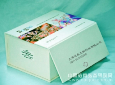dystrophin ELISA试剂盒 进口elisa试剂盒