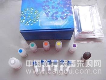 BTC ELISA试剂盒 进口elisa试剂盒