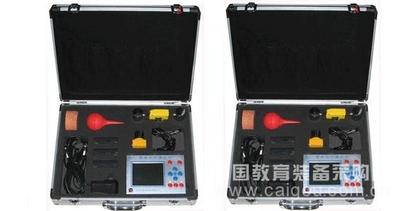 裂缝综合测试仪 型号:BTS-PTS-E40