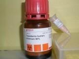 野梧桐烯醇11(26296-50-4)标准品 对照品