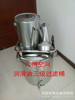 供应不锈钢过滤油桶400*400(mm)=50升