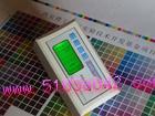 彩色反射式密度计  型号:HACRD-998