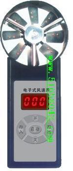 矿用电子式风速表) 型号:AS1-CFD5