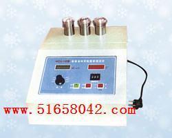 液体体积电阻率测定仪  型号:HAD-SBDZ-02