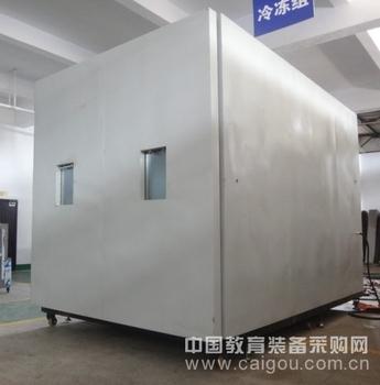 大型恒定湿热试验箱厂家 可程式低温培养箱多少钱