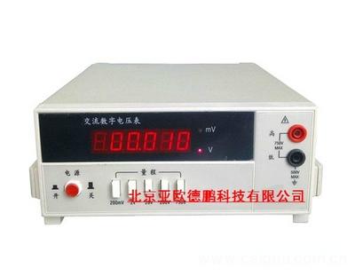 交流数字电压表/数字电压表