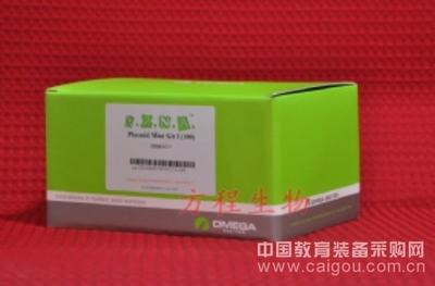 人类固醇5α还原酶2(SRD5α2)检测/(ELISA)kit试剂盒/免费检测