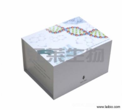 小鼠B细胞淋巴瘤因子2(Bcl-2)ELISA检测试剂盒说明书