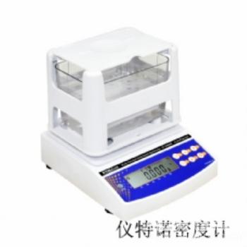 固体粉末密度仪ET-320P