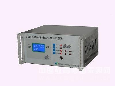 材料电磁特性测试系统dMIPS10