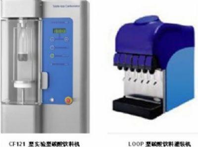 碳酸饮料机