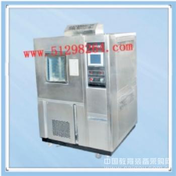高低温(交变)试验箱/高低温试验仪