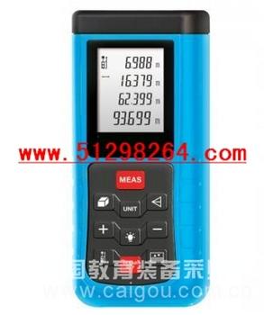 100米测距仪/激光测距仪