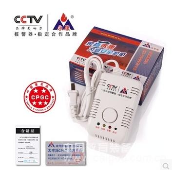 家用一氧化碳报警器,煤气报警器,CO报警器
