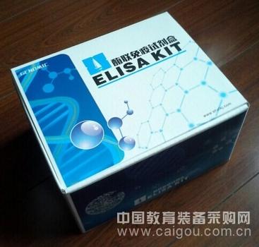 人ACA试剂盒,ACA ELISA KIT,人肾上腺皮质抗体试剂盒