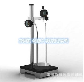 玻璃瓶壁厚底厚测量仪(畅销产品)  产品货号: wi101605 产    地: 国产