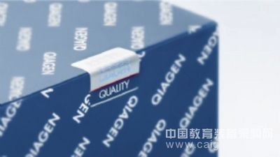QIAamp DNA Micro Kit (50)  56304 (QIAGEN)