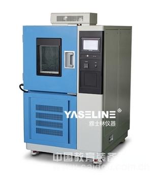 高低温交变湿热试验箱哪些部件容易坏