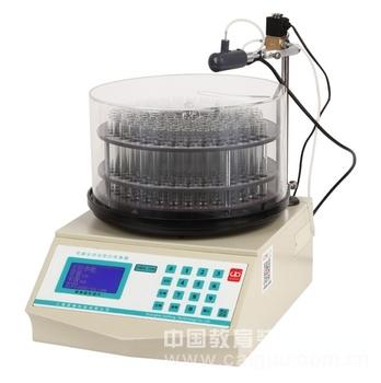 DBS-100自动部分收集器(馏分收集器)