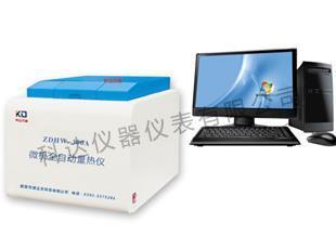 实验室必备仪器--微机全自动量热仪