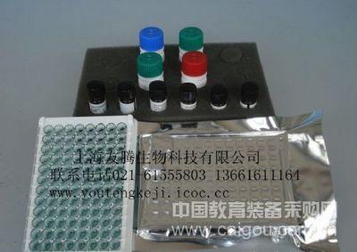 大鼠可溶性P选择素(sP-selectin)ELISA Kit