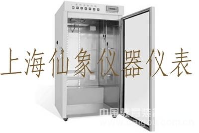 不锈钢层析冷柜