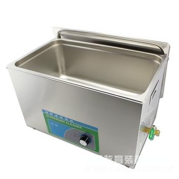 科盟小型超声波清洗机KM-1030A