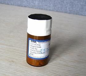 2,6-二氯-4-硝基苯酚