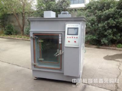 南京金凌   混合气体试验设备