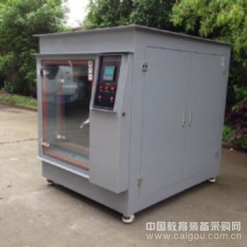 消防器材二氧化硫腐蚀试验箱