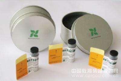 Tsugaric acid A,174391-64-1